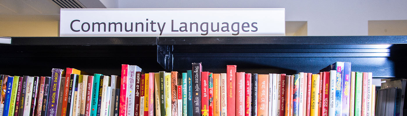 Shelf of Community Language materials
